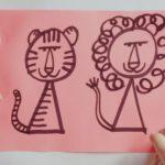 Aprender a Dibujar Animales