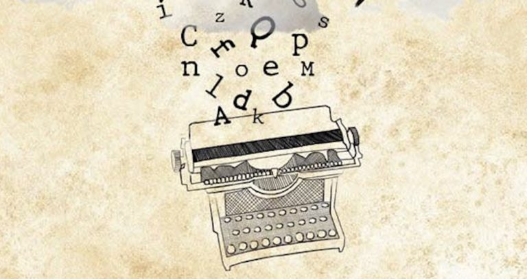 II Concurso Literario de Relatos Breves